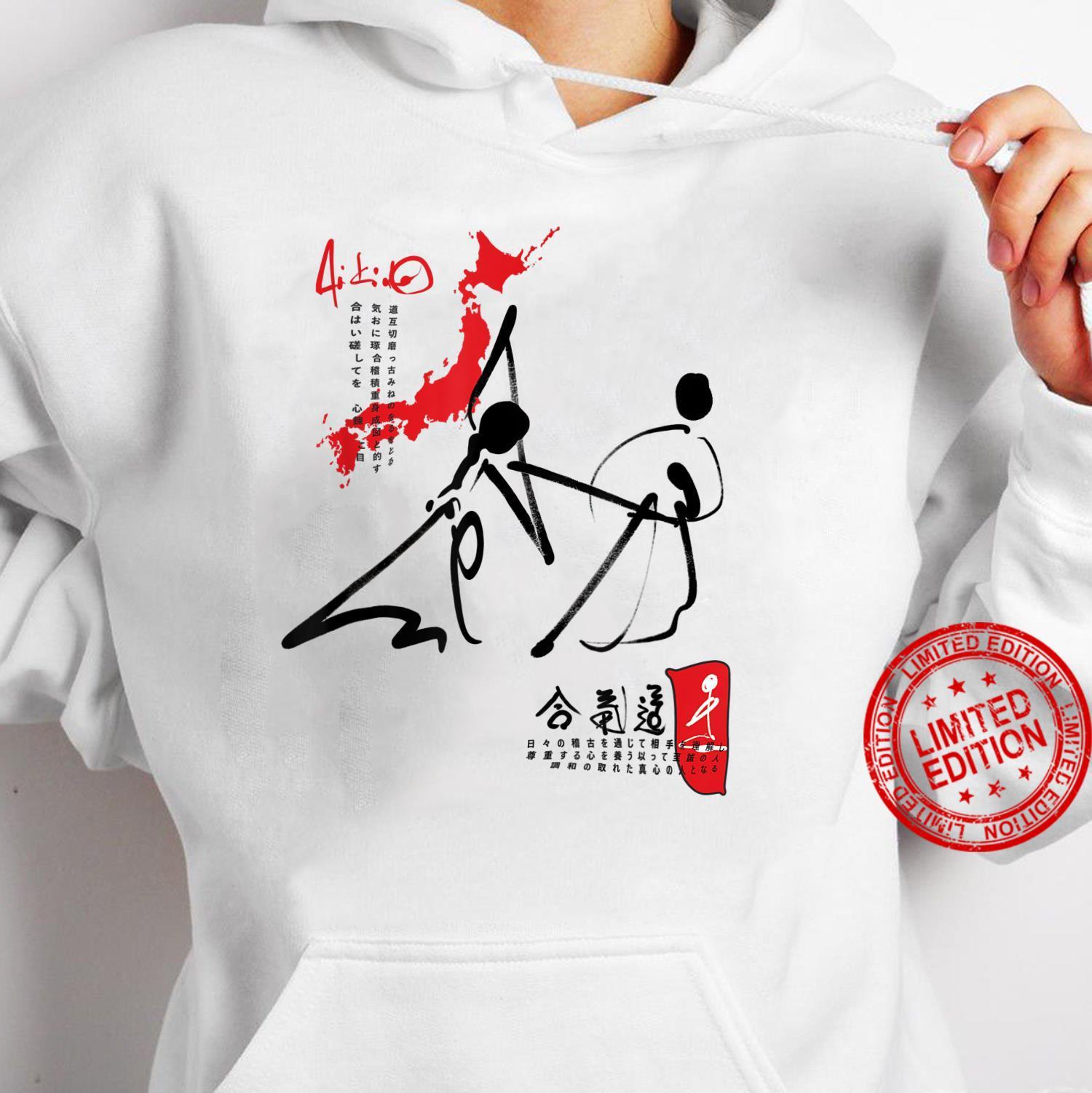 Kampfkunst Aikido JO mit Japan Karte Shirt hoodie