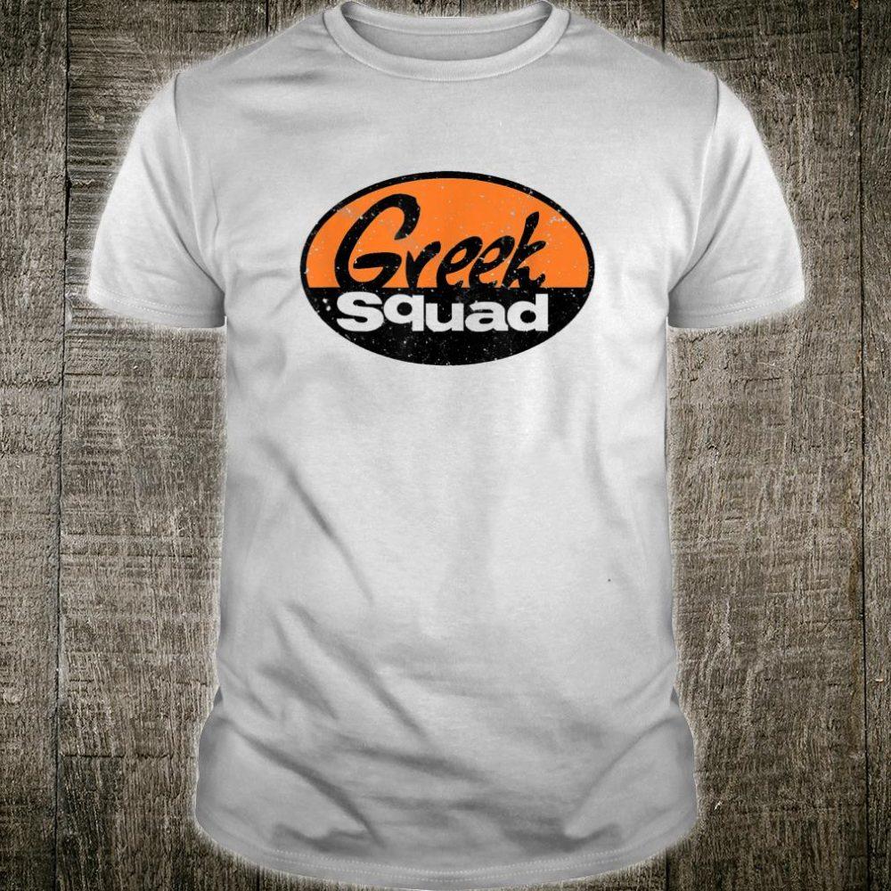 Greek Squad Geek Squad Parody Vintage Shirt